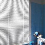 aluminium blinds in Bathroom for privacy